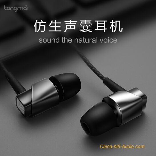 TangMai F3 in-ear LFE mobile PC music earphone MIC remote control hifi monitor