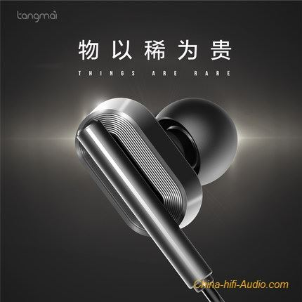 Tangmai A12 In-ear HIFI Super Bass Graphene Dynamic Earplug Micphone earphones