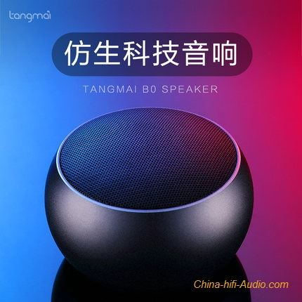 Tangmai Hifi Eerphones China Hifi Audio Online Store