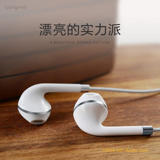 Tangmai T0 In-ear Android Drive-by-wire Mic Mini earbud IOS Super bass earphones