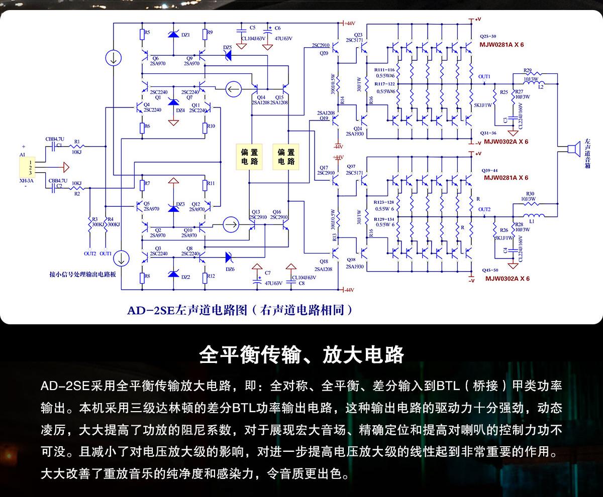 Tonewinner Ad 2se Pure Class A Integrated Amplifier Balanced Xlr 150w Amp Circuit Declaration