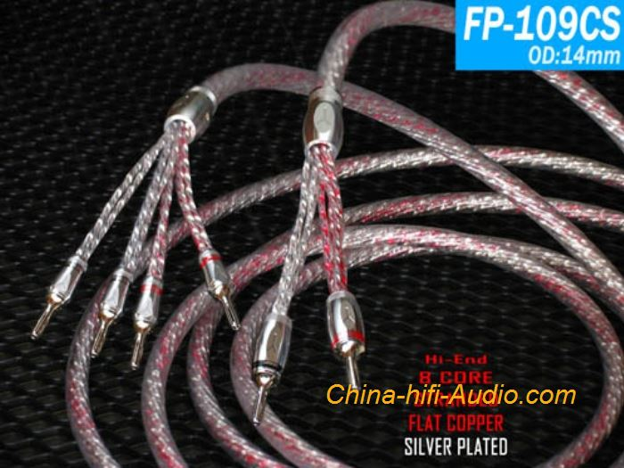 YARBO FP-109FS Hi-End speaker cable Copper silver-plated loudspeaker cord pair