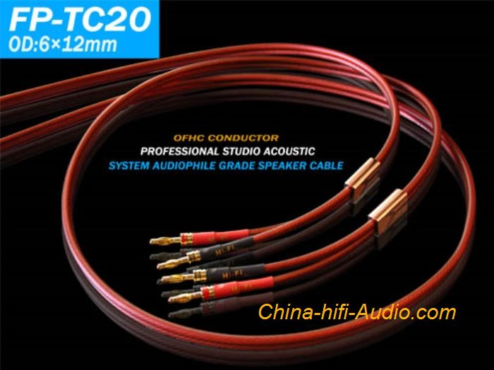 YARBO FP-TC20 Hi-end loudspeaker cable 2.5M copper audiophile speaker cords pair