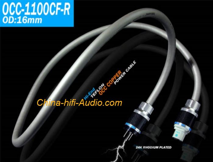 YARBO OCC-1100CF-R Hi-end power cable OCC rhodium-plated HI-FI Audio dedicated