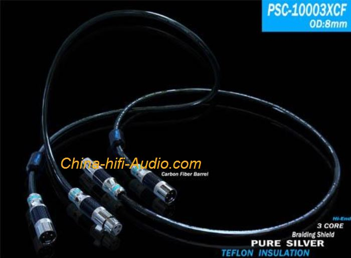 YARBO PSC-10003XCF pure silver balanced cable XLR HiFi audio interconect cords