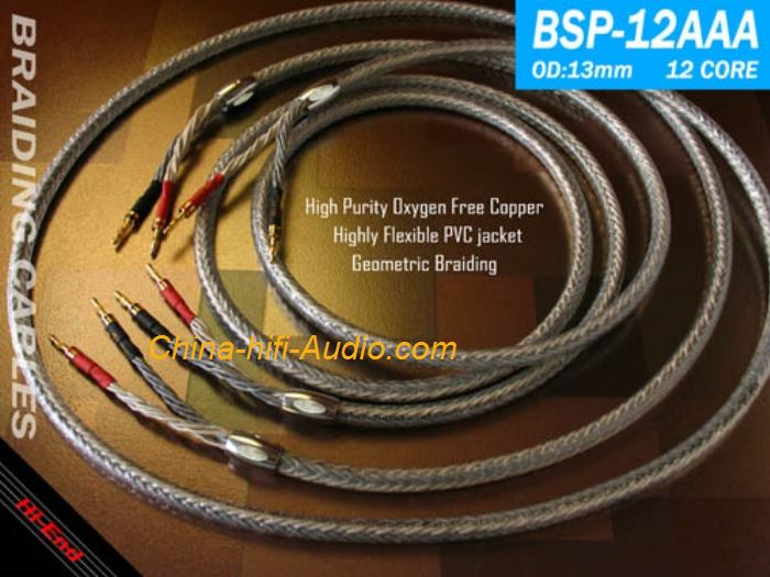 Yarbo BSP-12AAA 13mm speaker cords OFC 12 core audiophile loudspeaker cable pair