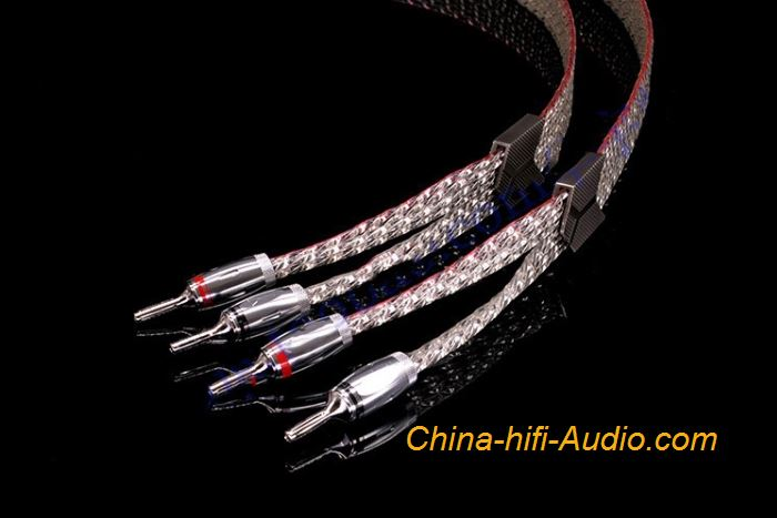 yarbo fp 108fs hi fi audio speaker cord audiophile loudspeaker cable 8 core china hifi. Black Bedroom Furniture Sets. Home Design Ideas