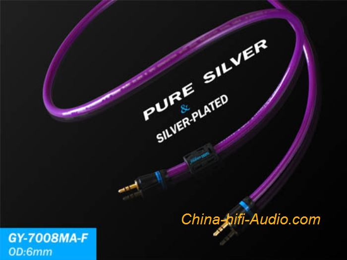 Yarbo GY-7008MA-F audiophile cable Pure Silver 3.5mm AUX audio Recording cord