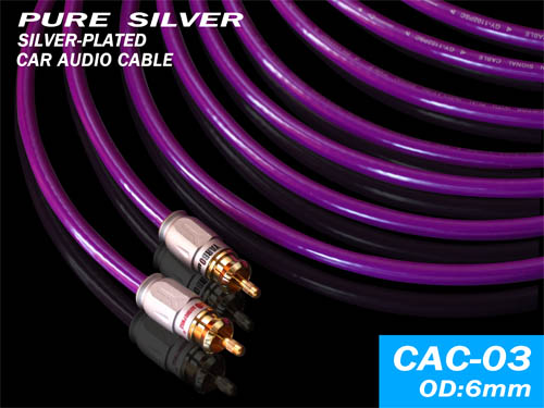 Yarbo cac-03 hi fi car audio cable silver pure silver TEFLON 1.5 meters