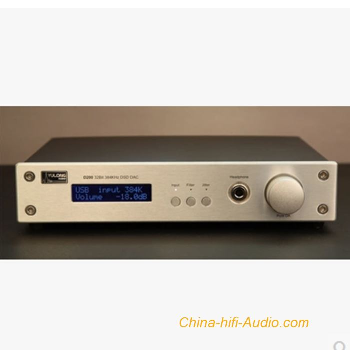Yulong D200 DSD DAC Decoder Headphone Amplifier 32Bit 384kHz All-in-one Machine
