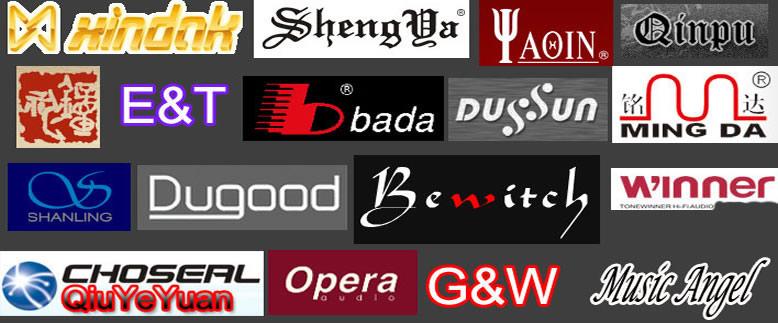 Enjoy music, enjoy hifi audio! we sell Music Angel,qinpu