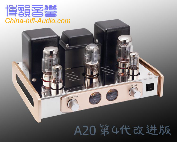 Reisong A20 KT88 tube Single-end Class A intergrated amp BoyuuRange