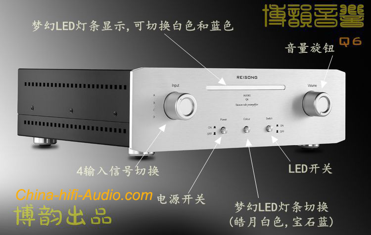 reisong boyuu q6 tube 12ax7 pre amplifier marantz 7 m7 circuit preamp china hifi audio online. Black Bedroom Furniture Sets. Home Design Ideas