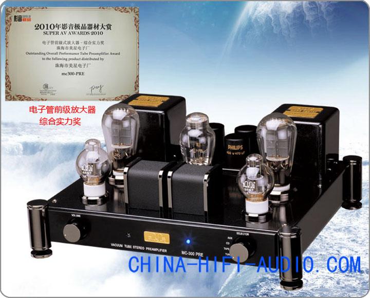 Meixing MingDa MC-300PRE 300B vacuum tube preamp pre-amplifier