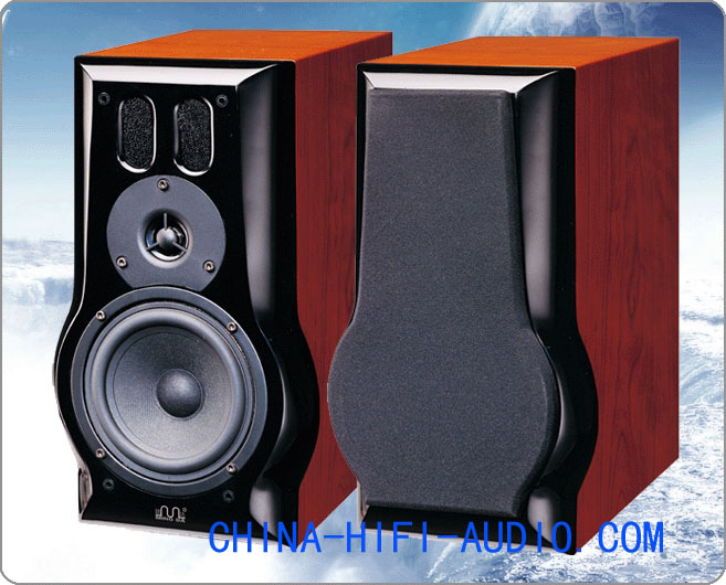 MingDa Meixing MD007-1 bookshelf speakers loudspeakers pair