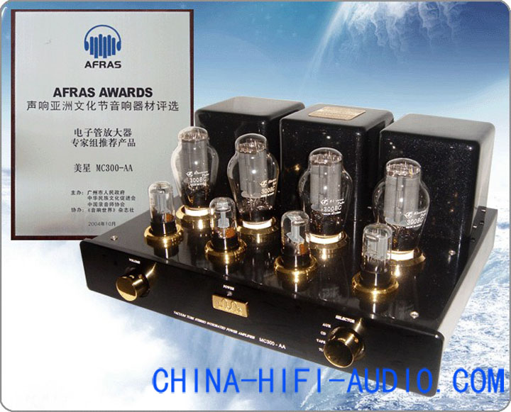 Meixing MingDa MC300-AA vacuum tube 300B Integrated Amplifier