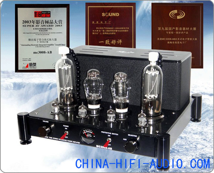 Meixing MingDa MC3008-AB tube 805 hifi Integrated Amplifier