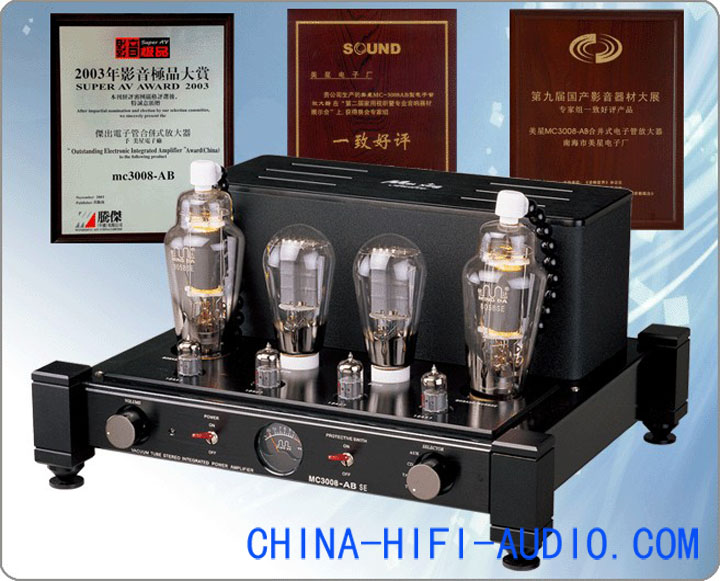 MingDa MC3008-AB SE Class A tube Integrated Amplifier 300B 845 Single-end remote