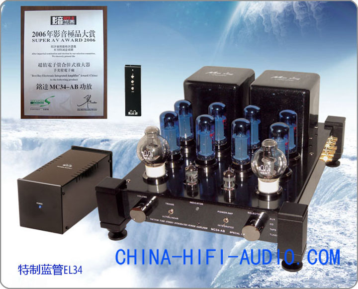 Meixing MC34-AB Integrated&Power Amplifier with remote control