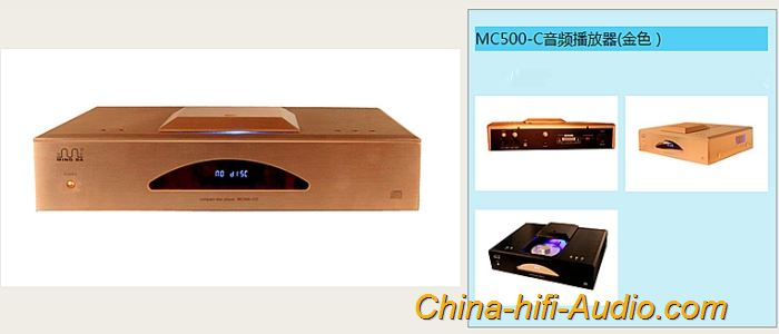 Meixing MC500-CD HIFI CD player vacuum tube filter USB DAC decoding HDCD Player