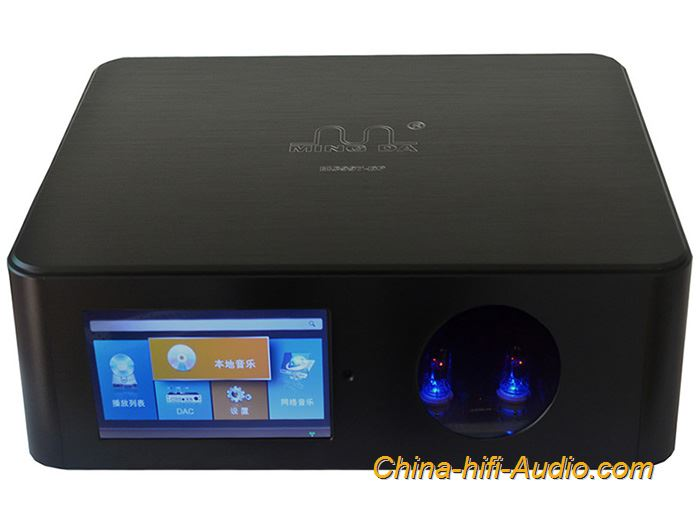 MingDa MC997 DP WIFI USB HDD hard disk player digital decoder hifi audio player
