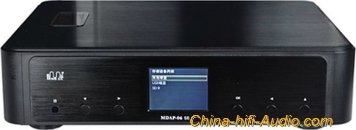 Meixing MDAP-06 SE CD two-channel vacuum tube disk player lossless audio player