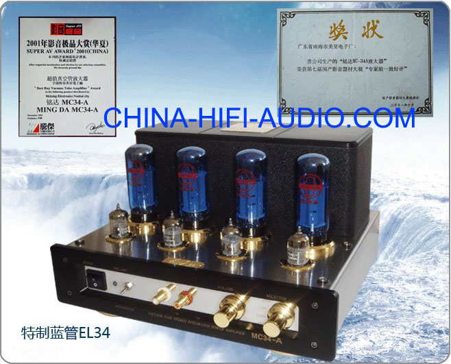Meixing Mingda MC34-A EL34 tube INTEGRATED amplifier & PREAMP