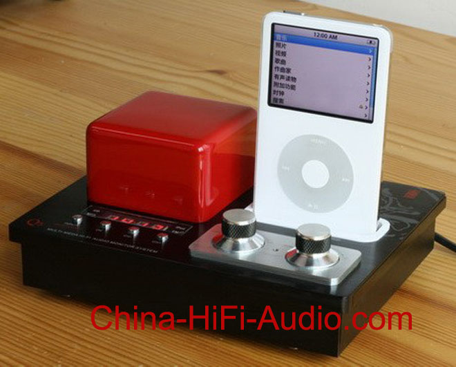 Qinpu Q5 Q-5 Mini Integrated Amplifier for Apple iPod Quinpu