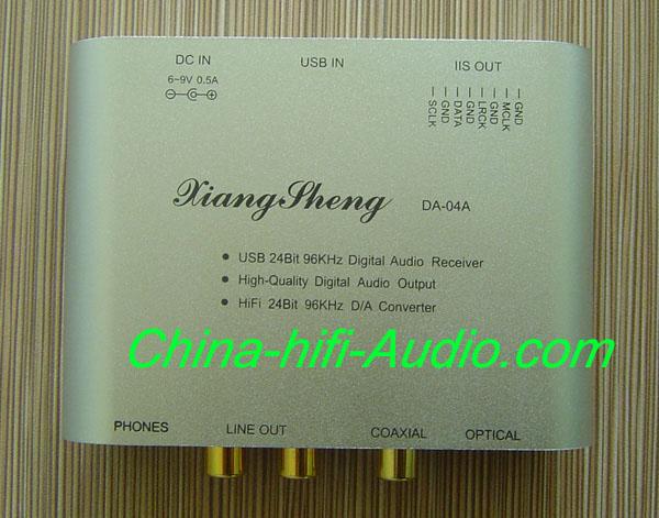 XiangSheng TE7022L DA-04A USB DAC coaxial fiber 24bit 96KHz silv