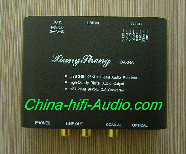 XiangSheng TE7022L DA-04A USB DAC coaxial fiber 24bit 96KHz blac