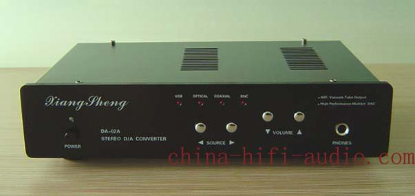 XiangSheng upgrade version DAC-02A DAC Headphone AMP Black - Click Image to Close