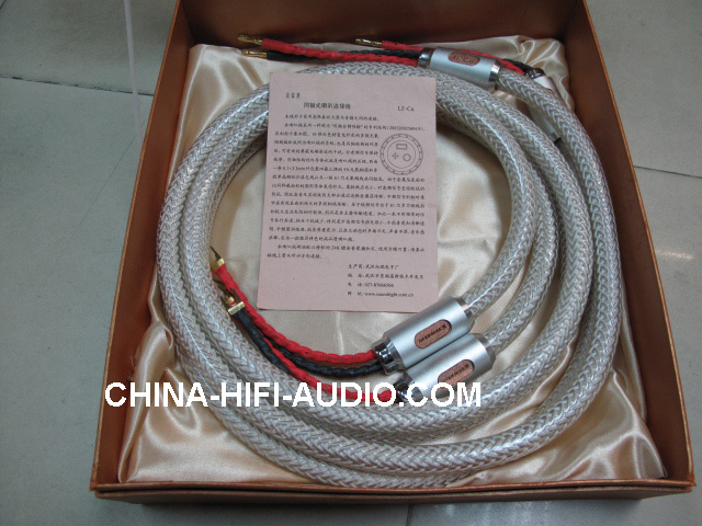SoundRight LF-Cu hifi Audio Speakers loudspeakers Cables pair