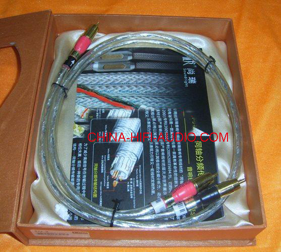 SoundRight SN-2 hifi Audio RCA Interconnect Cables 1 meter pair