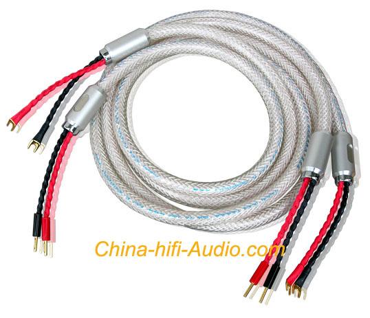 Xindak Soundright LF-Silver Audio Loudspeaker Cable pair 2.5m